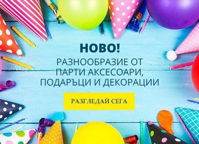 partimagazin.bg