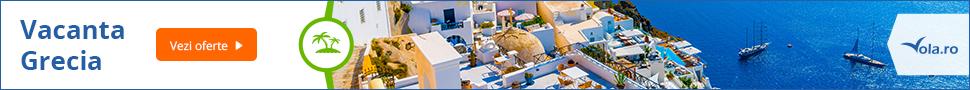 vola.ro%20 samos Insulele grecesti: Samos 11461