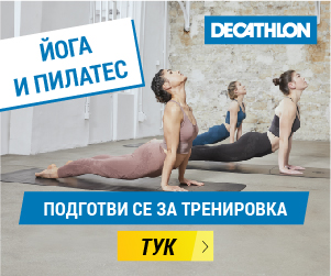 decathlon.bg