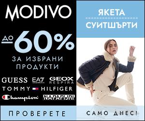 modivo.bg/