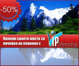 vipoferta.bg%20