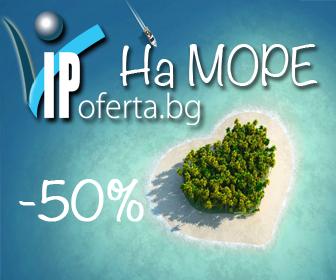 vipoferta.bg% 20