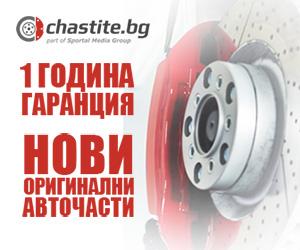 chastite.bg%20