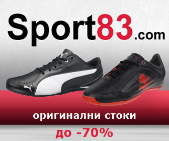 sport83.com/bg