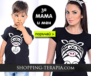 shopping-terapia.com%20