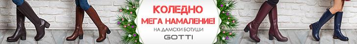 gotti.bg/%20