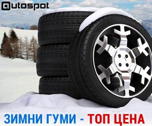 autospot.bg