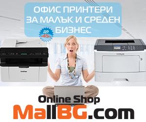 mallbg.com%20