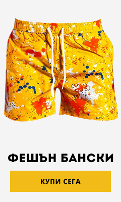 fashionmix.eu