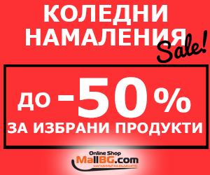 mallbg.com