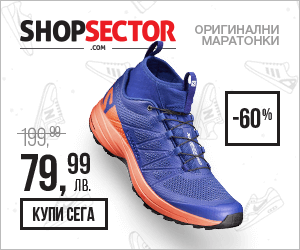 shopsector.com%20