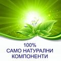 Tonik.info